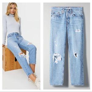 LEVI'S Wedgie Fit Medium Wash Jeans